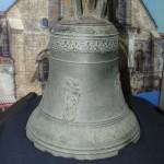 Bell 1974.01.005.1