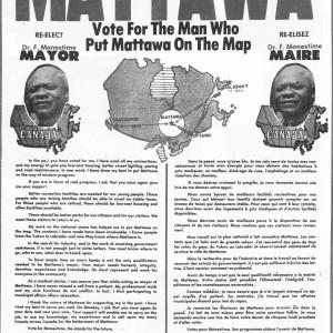 S.F Monestime, Le premier maire noir élu au Canada en 1963, 1963, Artiste inconnu, Musée de Mattawa (Mattawa), 2014/44/01.  Courtoisie de Mattawa Historical Society & Museum. // S.F Monestime, the first Black Mayor Elected in Canada in 1963, 1963, Artist Unknown, The Mattawa Museum (Mattawa), 2014/44/01. Courtesy of the Mattawa Historical Society & Museum.