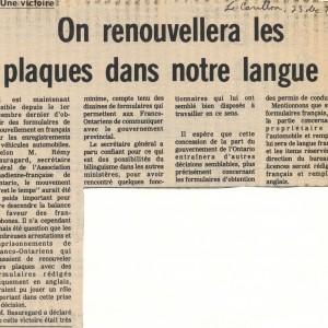 c23-3-7-2_0_Article du journal Le Carillion_On renouvellera les plaques dans notre langue